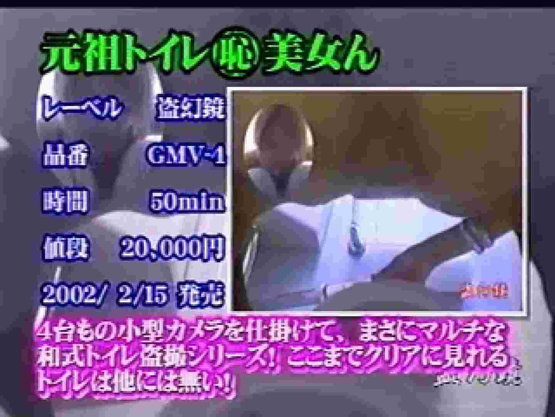 2002ジパングカタログビデオ01.mpg 隠撮  34連発 22