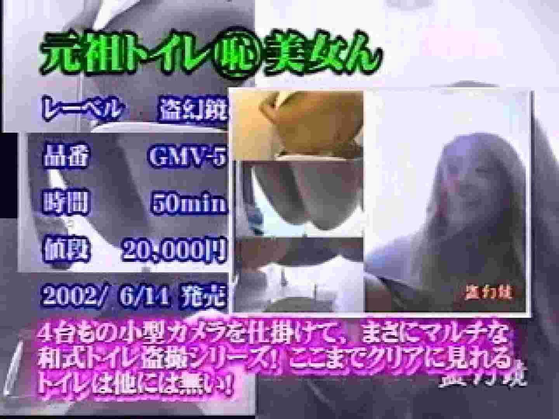 2002ジパングカタログビデオ01.mpg 隠撮 | 0  34連発 23
