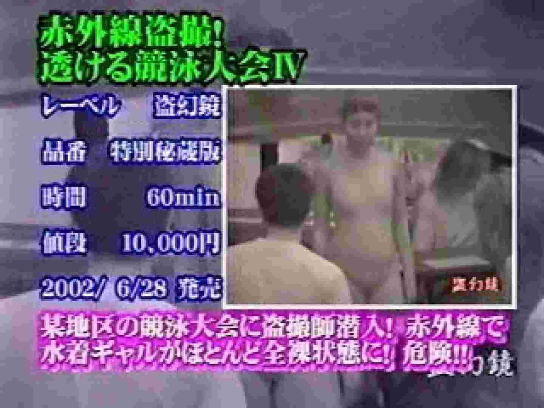 2002ジパングカタログビデオ01.mpg 隠撮  34連発 26