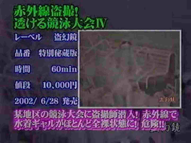 2002ジパングカタログビデオ01.mpg 隠撮 | 0  34連発 27