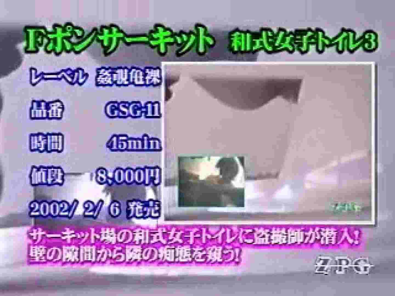 2002ジパングカタログビデオ01.mpg 隠撮 | 0  34連発 29