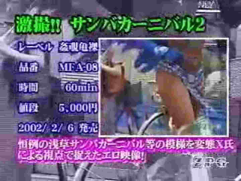 2002ジパングカタログビデオ01.mpg 隠撮  34連発 32
