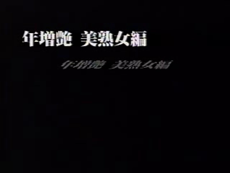 2002ジパングカタログビデオ01.mpg 隠撮  34連発 34