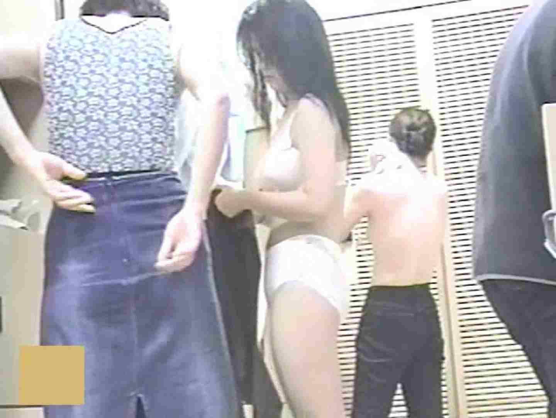 スーパー銭湯で見つけたお嬢さん vol.02 無修正マンコ エロ画像 46連発 9