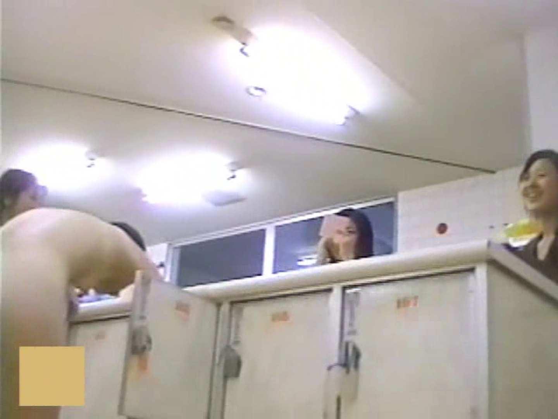 スーパー銭湯で見つけたお嬢さん vol.02 クリトリス セックス画像 46連発 13