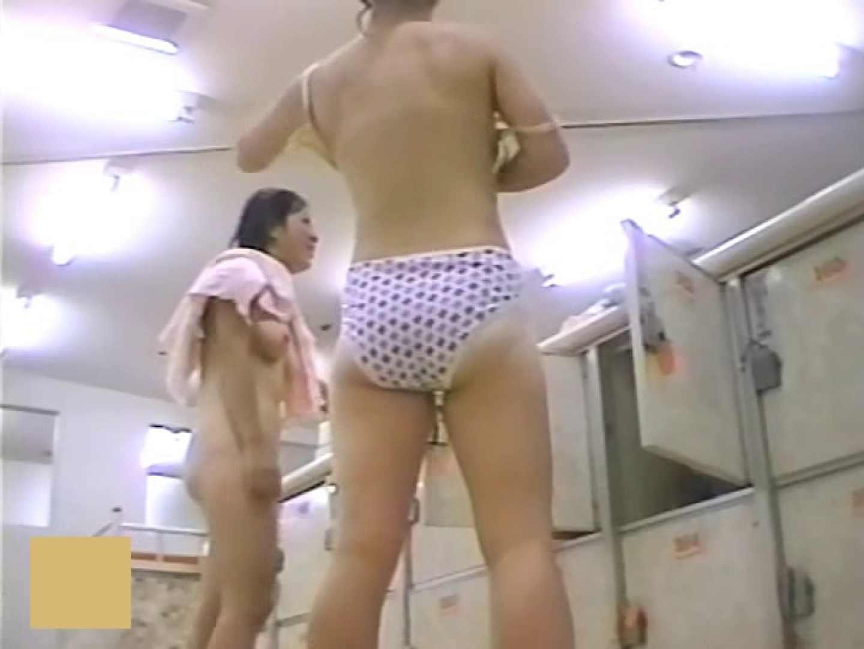 スーパー銭湯で見つけたお嬢さん vol.02 銭湯 AV無料 46連発 18