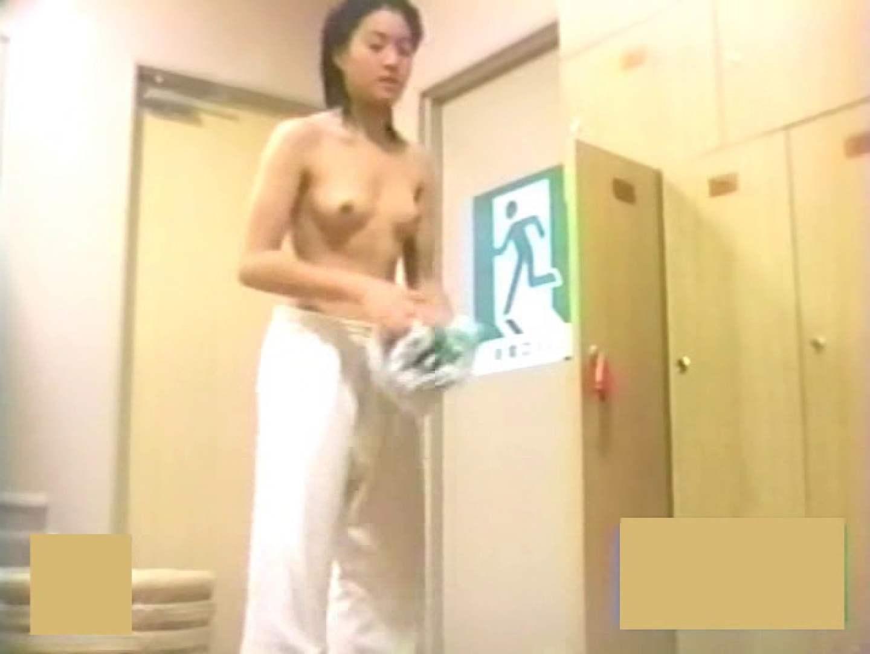 スーパー銭湯で見つけたお嬢さん vol.05 裸体 AV動画キャプチャ 113連発 69