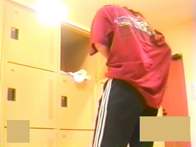 スーパー銭湯で見つけたお嬢さん vol.05 OLのエロ生活 ぱこり動画紹介 113連発 106