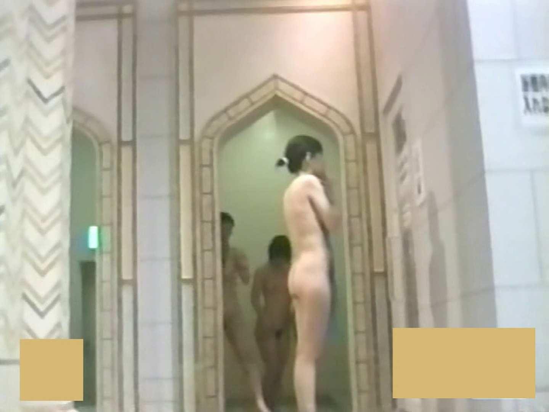 スーパー銭湯で見つけたお嬢さん vol.10 銭湯 セックス画像 50連発 29