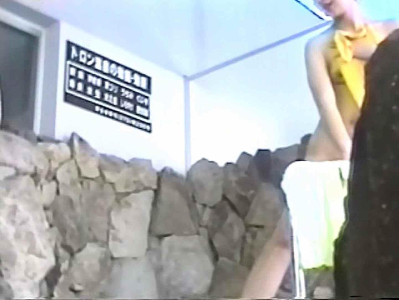 スーパー銭湯で見つけたお嬢さん vol.14 無修正マンコ AV無料 76連発 26