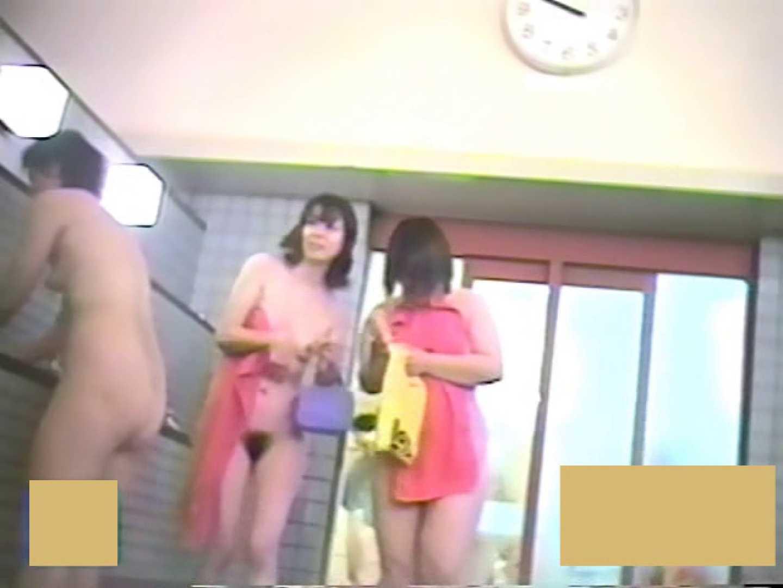 スーパー銭湯で見つけたお嬢さん vol.14 無修正マンコ AV無料 76連発 32