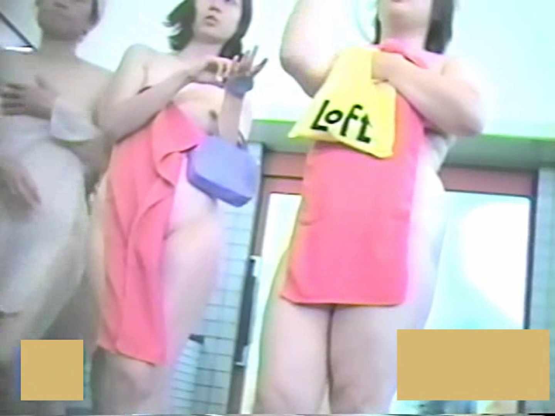 スーパー銭湯で見つけたお嬢さん vol.14 オマンコギャル AV動画キャプチャ 76連発 33