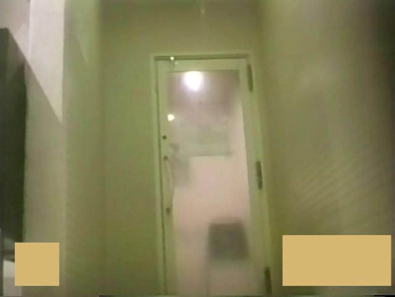 スーパー銭湯で見つけたお嬢さん vol.14 エッチ われめAV動画紹介 76連発 58