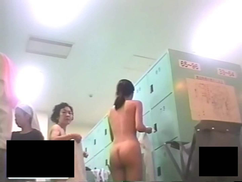 スーパー銭湯で見つけたお嬢さん vol.19 ギャル入浴 盗み撮り動画キャプチャ 102連発 19
