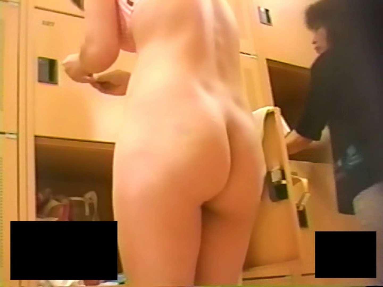 スーパー銭湯で見つけたお嬢さん vol.19 銭湯 われめAV動画紹介 102連発 34