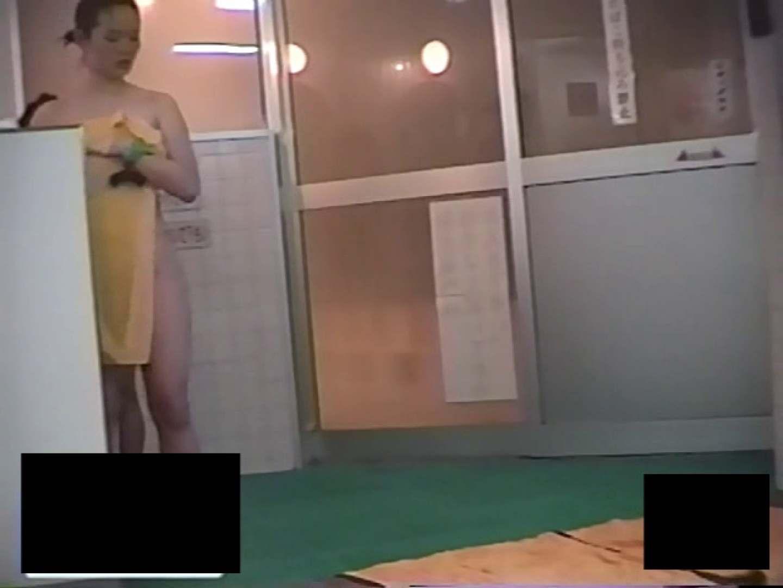 スーパー銭湯で見つけたお嬢さん vol.19 着替え オメコ無修正動画無料 102連発 94