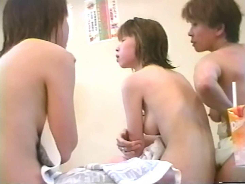 スーパー銭湯で見つけたお嬢さん vol.25 銭湯 エロ無料画像 53連発 31