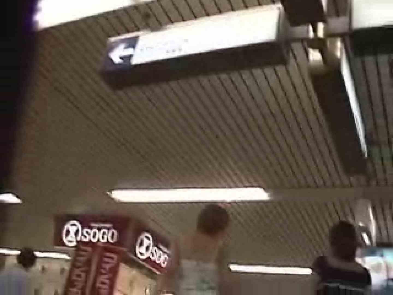 通学時間!7時30~8時30分 vol.04 OLのエロ生活 のぞき動画画像 77連発 38