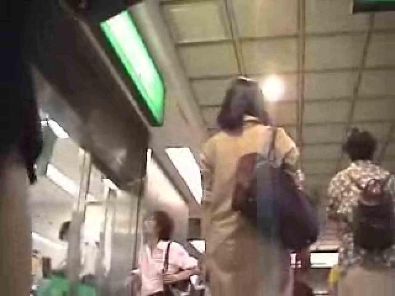 通学時間!7時30~8時30分 vol.04 OLのエロ生活 のぞき動画画像 77連発 68