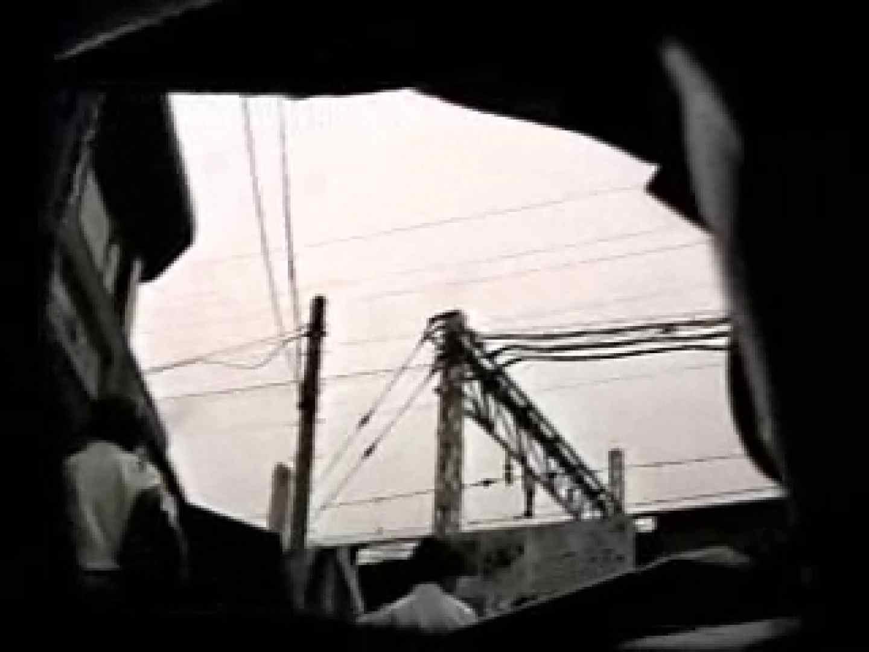 パンチラ全国行脚 vol.01 パンチラ 戯れ無修正画像 64連発 53