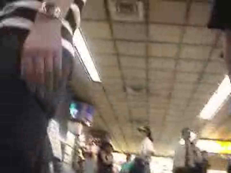 渋谷!ギャル!パンチラ! vol.03 ギャルのエロ生活 スケベ動画紹介 82連発 14
