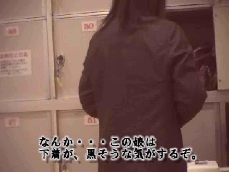 浴室清掃のオッちゃんが撮った物・・・ 裸体 セックス無修正動画無料 49連発 5