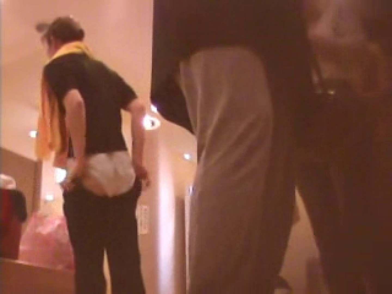 浴室清掃のオッちゃんが撮った物・・・ 接写 | 盗撮  49連発 37
