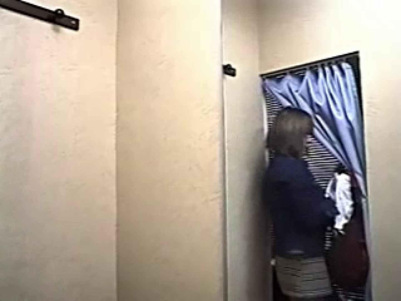 高級ランジェリーショップの試着室! 巨乳編voi.4 お姉さんのエロ生活  90連発 90