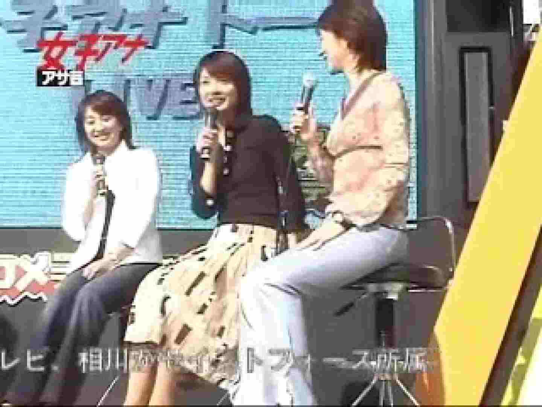 TV局女子アナ盗撮T容疑者投稿 投稿 | 盗撮  24連発 9