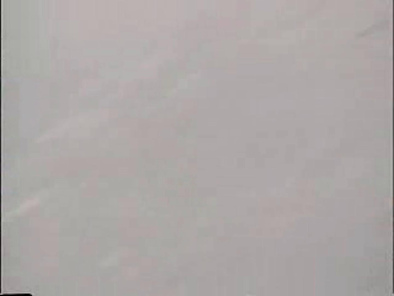 実録!トライアスロン選手追い撮り盗撮! vol.05 OLのエロ生活  78連発 72