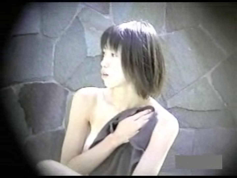 世界で一番美しい女性が集う露天風呂! vol.01 ギャルのエロ生活 ワレメ動画紹介 82連発 3
