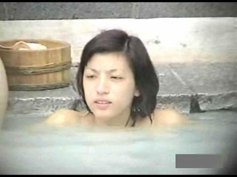 世界で一番美しい女性が集う露天風呂! vol.01 OLのエロ生活 おめこ無修正動画無料 82連発 7