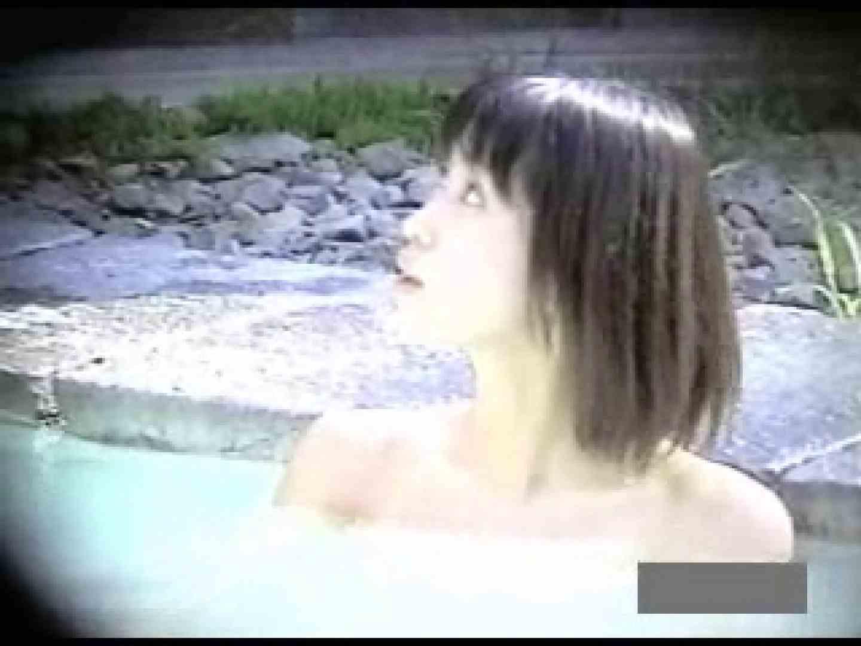 世界で一番美しい女性が集う露天風呂! vol.01 OLのエロ生活 おめこ無修正動画無料 82連発 12