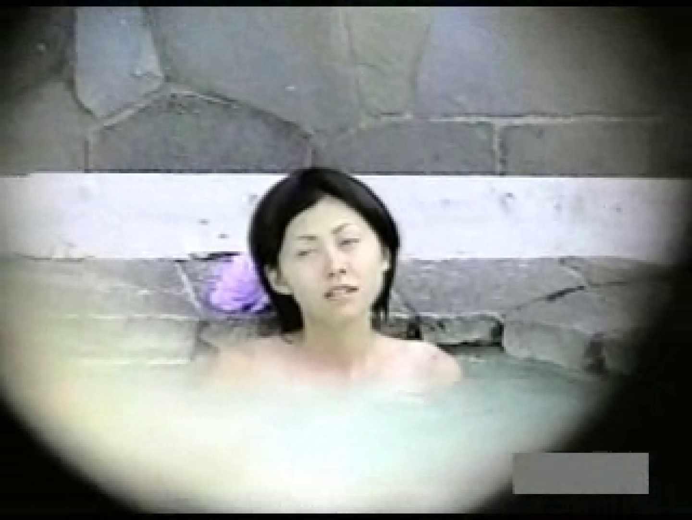 世界で一番美しい女性が集う露天風呂! vol.01 OLのエロ生活 おめこ無修正動画無料 82連発 32