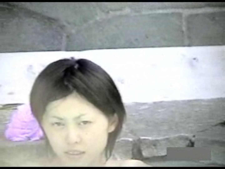世界で一番美しい女性が集う露天風呂! vol.01 ギャルのエロ生活 ワレメ動画紹介 82連発 33