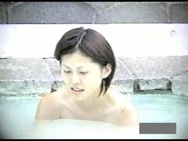 世界で一番美しい女性が集う露天風呂! vol.01 盗撮 | チクビ  82連発 36