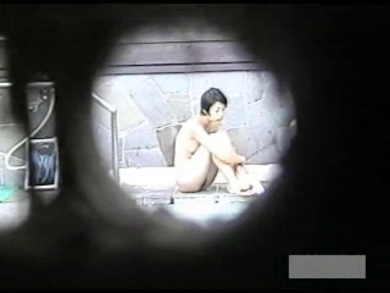 世界で一番美しい女性が集う露天風呂! vol.01 OLのエロ生活 おめこ無修正動画無料 82連発 37