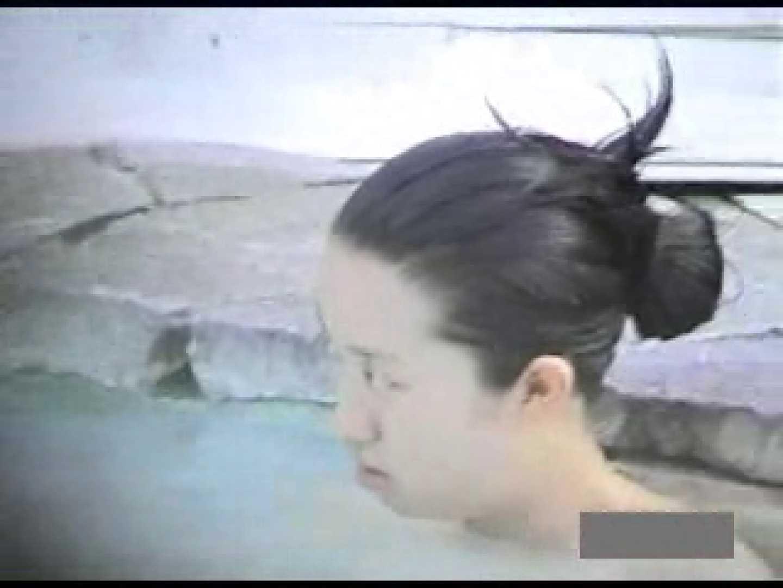 世界で一番美しい女性が集う露天風呂! vol.01 盗撮  82連発 50