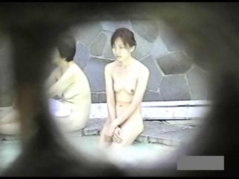 世界で一番美しい女性が集う露天風呂! vol.01 ギャルのエロ生活 ワレメ動画紹介 82連発 63