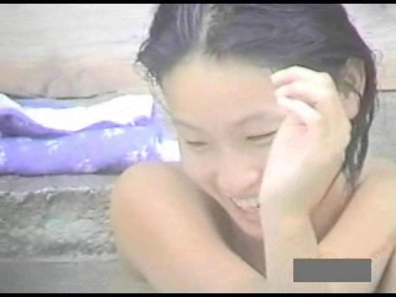 世界で一番美しい女性が集う露天風呂! vol.01 盗撮  82連発 80