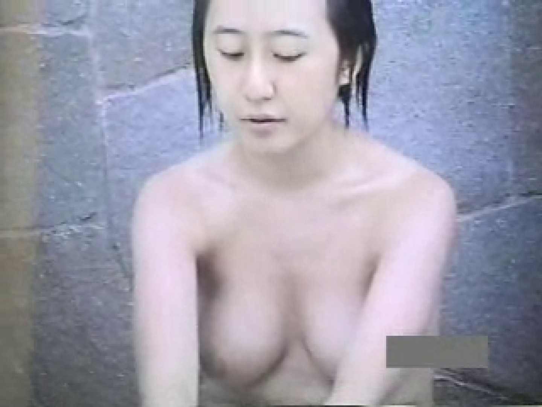 世界で一番美しい女性が集う露天風呂! vol.04 OLのエロ生活  34連発 8