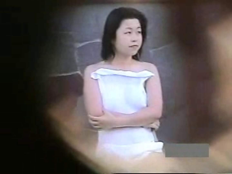 世界で一番美しい女性が集う露天風呂! vol.04 OLのエロ生活 | 盗撮  34連発 9