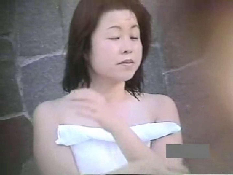世界で一番美しい女性が集う露天風呂! vol.04 ギャルのエロ生活 AV無料 34連発 10