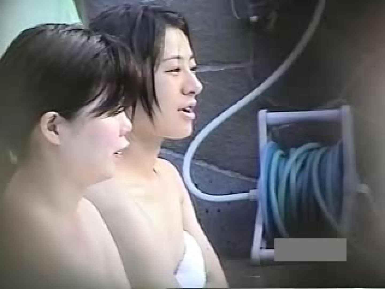 世界で一番美しい女性が集う露天風呂! vol.04 露天風呂 エロ画像 34連発 11