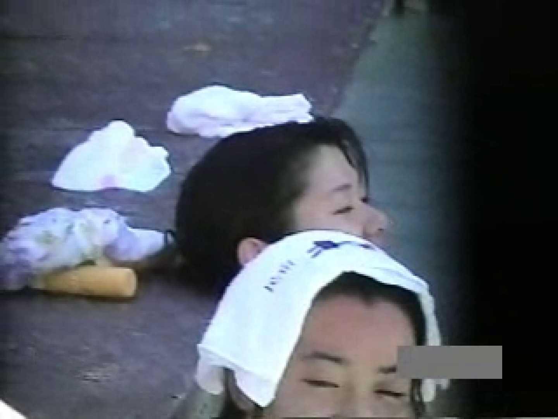世界で一番美しい女性が集う露天風呂! vol.04 OLのエロ生活  34連発 12
