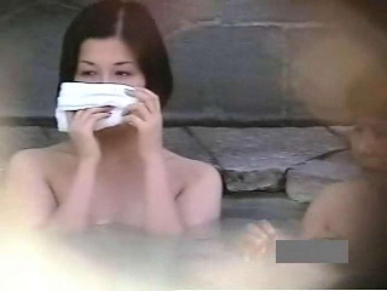 世界で一番美しい女性が集う露天風呂! vol.04 OLのエロ生活 | 盗撮  34連発 13