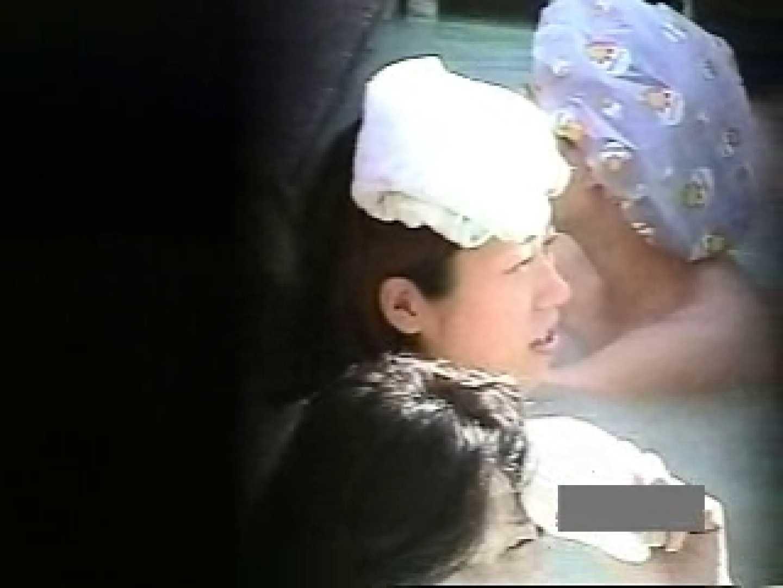 世界で一番美しい女性が集う露天風呂! vol.04 露天風呂 エロ画像 34連発 15
