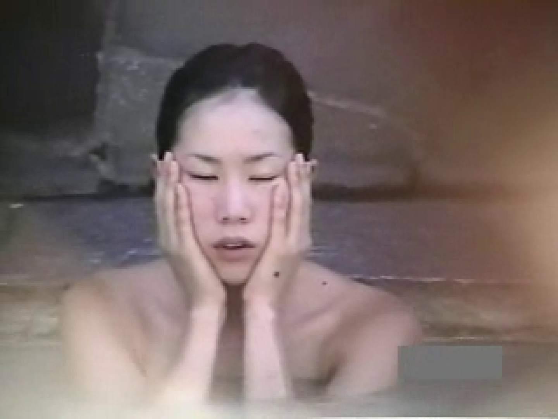 世界で一番美しい女性が集う露天風呂! vol.04 OLのエロ生活 | 盗撮  34連発 17