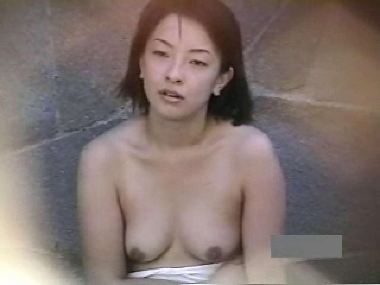 世界で一番美しい女性が集う露天風呂! vol.04 露天風呂 エロ画像 34連発 19