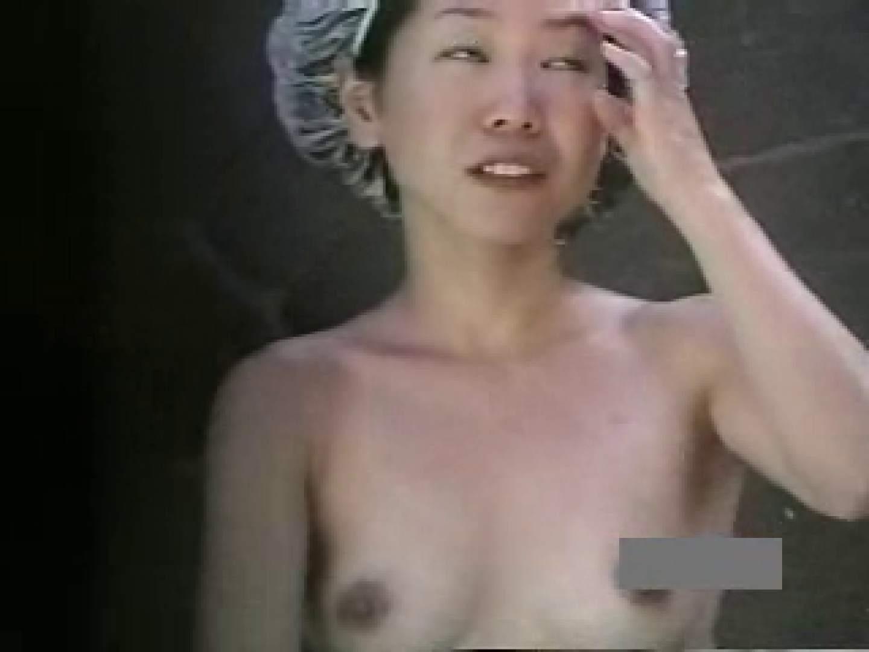 世界で一番美しい女性が集う露天風呂! vol.04 露天風呂 エロ画像 34連発 23